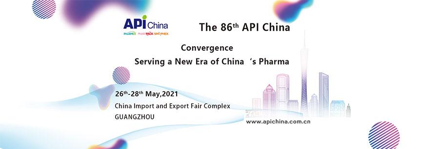 HUAREN-API-China-2021