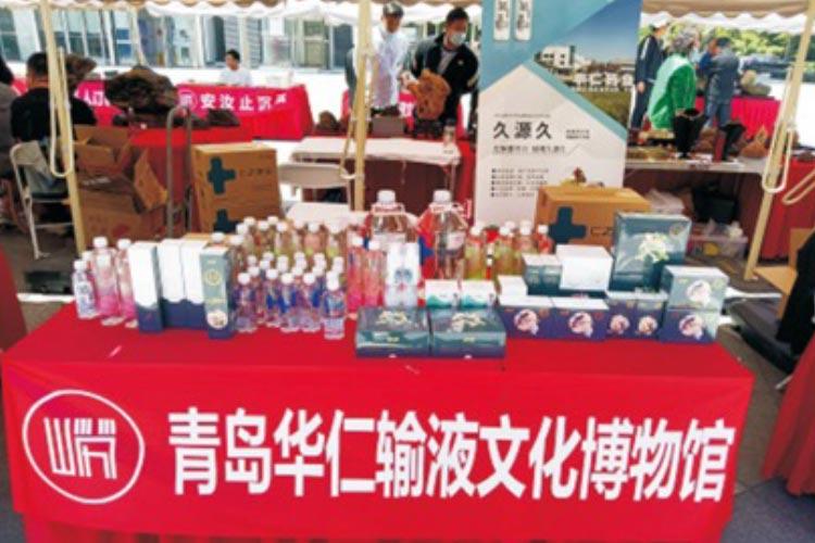 Borong Wanjia Interlibrary Exhibition